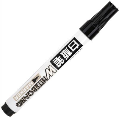 得力S511 白板笔 大容量 白板用笔 易擦白板笔 好写 10支装