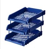 富强FQ338三层塑料 桌面文件盘资料座架收纳篮文具框