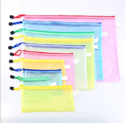 创生防水资料袋/拉链文件袋 资料票据收纳袋 网格拉链袋加厚