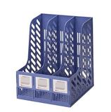 富强FQ318A文件架 硬胶三格文件栏 加厚型三格资料架