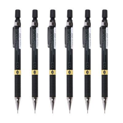 斑马(ZEBRA)DM系列活动铅笔 自动铅笔